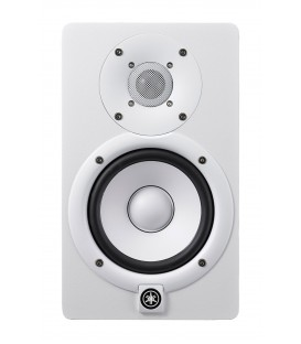 Yamaha HS5 White powered studio monitor